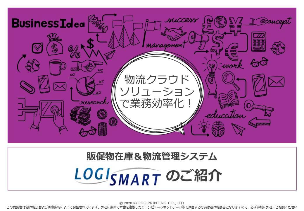 LogiSmart