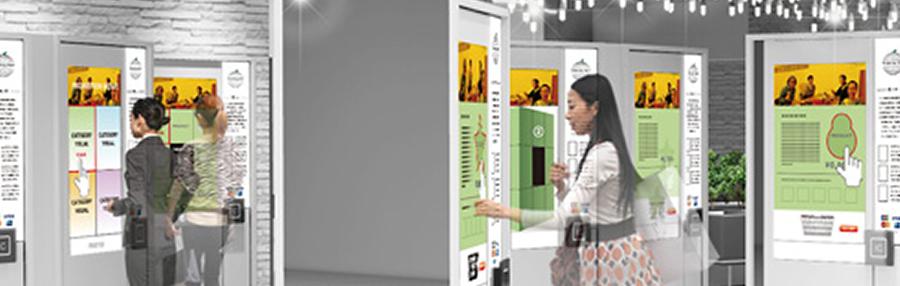 市場と消費の変化に合わせて進化する、新しい顧客接点 MY SHOPPING CONCIERGE ® (マイ・ショッピング・コンシェルジュ)最新技術が、「売り場」の概念を根底から変える。
